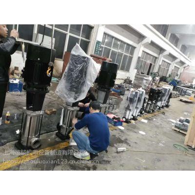 轻型不锈钢气压罐65CDL(F)35-70/不锈钢稳压泵选型/多级泵尺寸解说