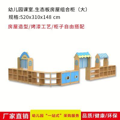 幼儿园家具造型玩具柜儿童实木书柜收纳置物架绿森堡厂家直销
