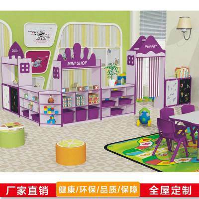 幼儿园实木家具_欧式城堡柜_儿童收纳储物柜-绿森堡厂家定做