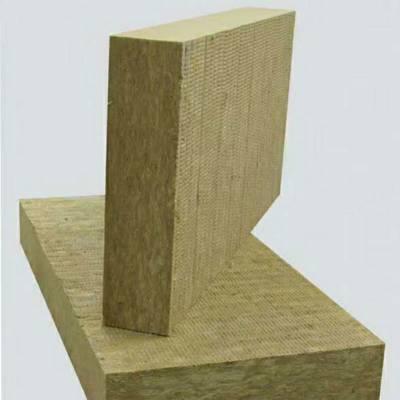 生产热卖50MM厚玄武岩硬质外墙岩棉板