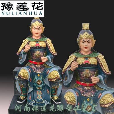二爷杨戬神像山神庙玻璃钢雕塑山神爷神像供应厂直销