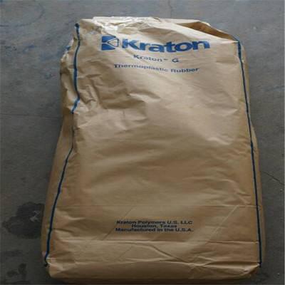 SEBS 美国科腾 G1701MU 透明 抗氧化 37%聚苯乙烯含量G1780MU