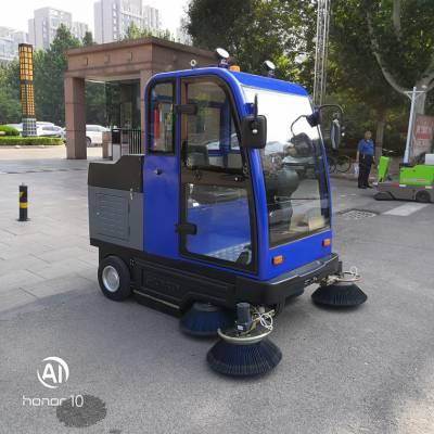 电动扫地车 环卫清洁工驾驶小型电动扫地车