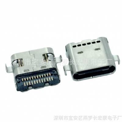 USB TYPE-C 24PIN 母座 连接器 双排针 双排贴片 两脚 后有六孔