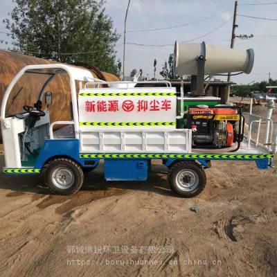新能源电动非柴油小型三四轮洒水雾炮车工地小区绿化降尘用