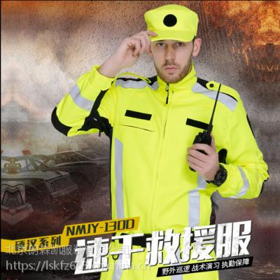 速干救援服套装柠檬黄荧光绿国际救援队服醒目色高亮高反差反光衣