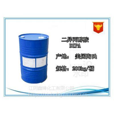供应美国陶氏 二异丙醇胺 DIPA 水泥助磨剂 原装进口 200kg/桶
