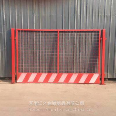 基坑护栏河南哪个厂家质量好@仁久基坑防护网价格便宜