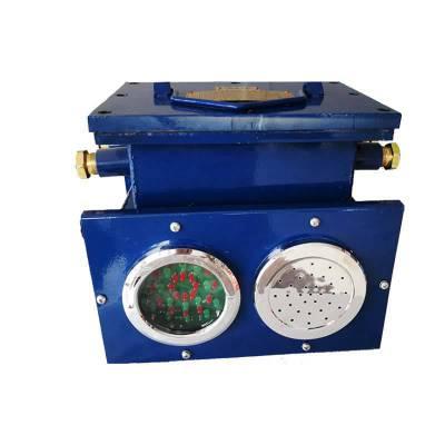 矿用隔爆兼本质安全型声光信号器 kxb127型矿用声光报警器厂家售