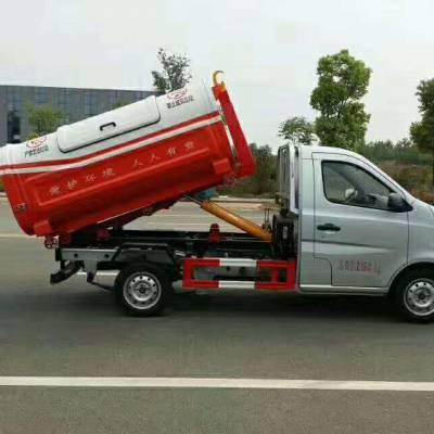 仙桃1.5吨勾臂垃圾车,3方勾臂垃圾车厂家,五档变速箱