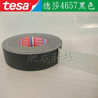 德莎TESA4657 黑色 耐温-丙-烯酸涂层布基胶带