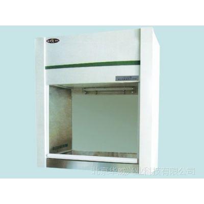 VD-650超净工作台,VD-850桌上式超净工作台/净化工作台