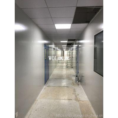 WOL 承接微生物实验室 医疗检验室设计装修