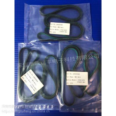 三星贴片机CP40/45FV/45NEO中间皮带1536L*7*1.2mm J6602026A