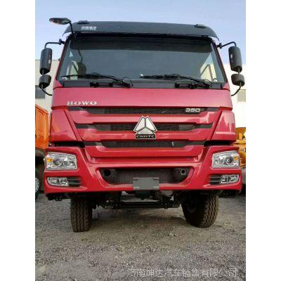 中国重汽矿山用车豪沃高强度自卸车5.8米货箱371马力发动机售价
