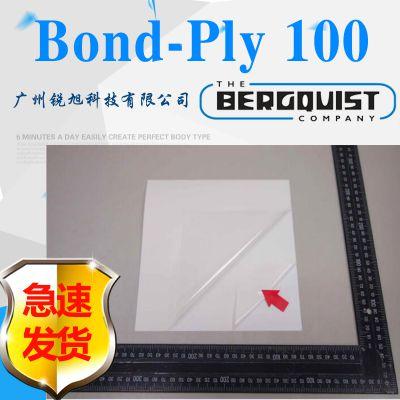 广州现货贝格斯Bergquist Bond-Ply 100双面压敏BP100导热胶带