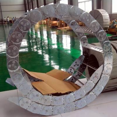 广纳TL250钢铝拖链景津压滤机进料口爬链