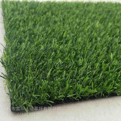 江苏幼儿园人造草坪推荐草坪批发 人造草坪供