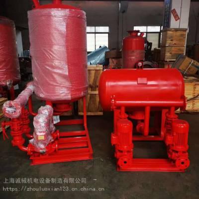 多级泵新标选型,XBD4.2-5G-GDL,学校消防泵,稳压设备成套认证
