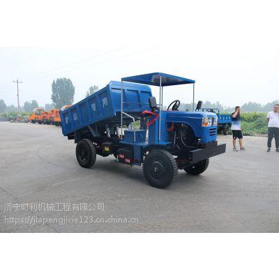 时利6吨4驱自卸车农用拉粮食水稻加工定制
