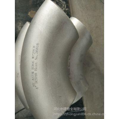 厂家直销镍基合金Incoloy 800H NS1102 弯头 三通 大小头 管帽 翻边