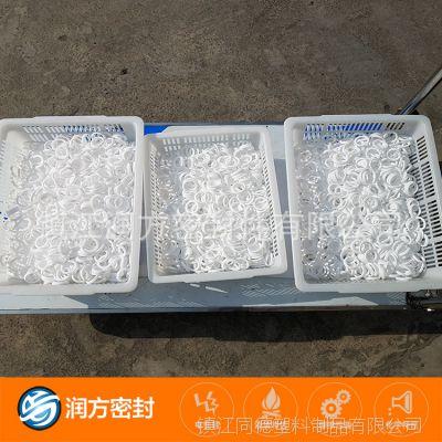广州市场:聚四氟乙烯PTFE洗碗机零配件 塑料王设备卡套跟管卡套