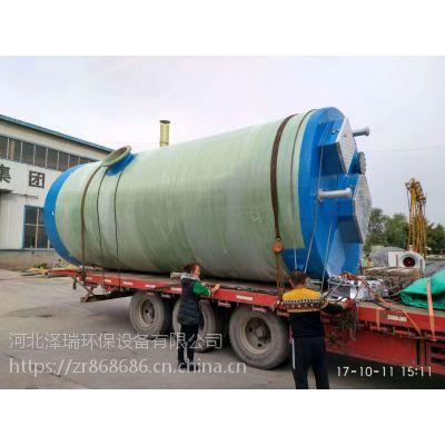 智能一体化污水提升泵站 一体化预制泵站 玻璃钢一体化泵站