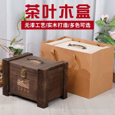 桐木制茶盒普洱茶木盒包装盒 通用实木箱礼盒茶叶包装盒可定制LOGO 茶叶盒定制 会客礼品批发