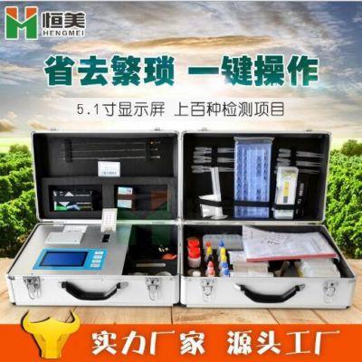 恒美土壤养分快速测试仪_土壤养分快速测试仪_土壤养分快速测试仪