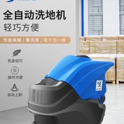 手推式洗地机-集合达厂家-地面用手推式洗地机