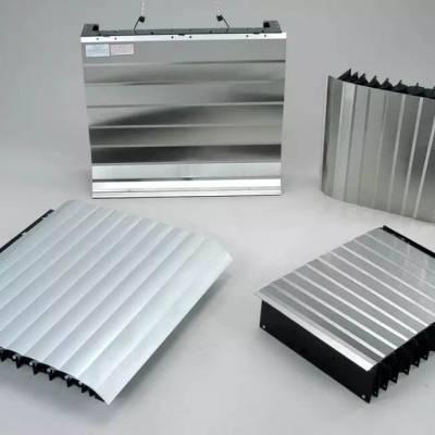 定做风琴防护罩 风琴式机床防尘罩 可伸缩导轨防护罩一字型