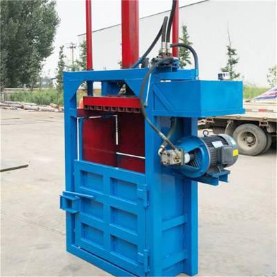 厂家直销立卧式打包机压缩减容废纸塑料打包机60吨双缸易拉罐液压打包机