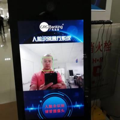 北京光大10.1寸人脸识别闸机控制器
