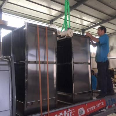 临沂MBR平板膜组件报价 MBR膜生物反应器 全国均可发货