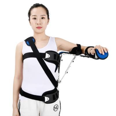 供应康信肩外展支具 肩关节支架矫形器