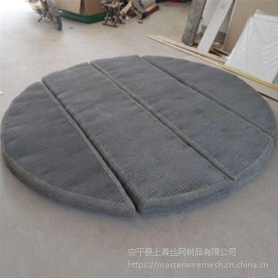 蒸汽吸收塔丝网除沫器定做_不锈钢 塑料PP材质异形按图纸_安平上善
