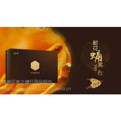 重庆国珍牌营养补充品松花蛹虫草粉保质18个月