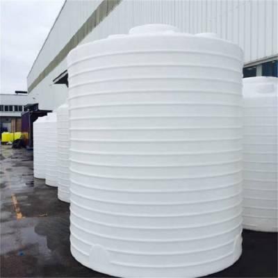 供应20吨PE水箱 20立方化工储罐 20000升盐酸防腐罐