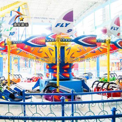 风筝飞行童星游乐精工制造中小型游乐设备厂家