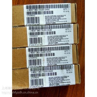 西门子PLC S7-200 SMART EM AM03模拟量输入输出6ES72883AM030AA0
