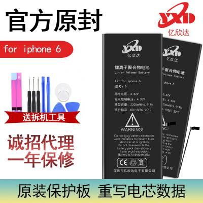 全新全原适用iphone6电池4s/5/5s/6/6s/6p/6sp/7/7p/8/8p苹果电池