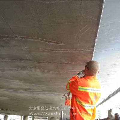 混凝土墙体裂缝处理方案知名品牌