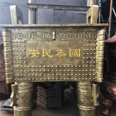 供奉寺庙佛堂插香香炉 定做铸铁大型室内外宗祠道观铜烧香经炉摆放厂家直销