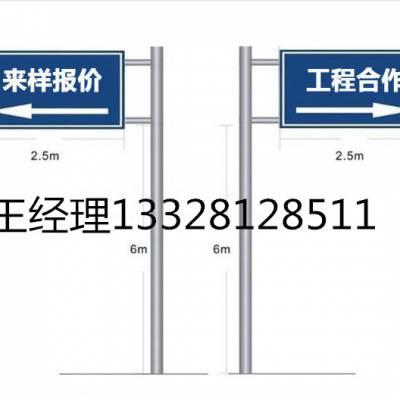 江苏指示牌杆件厂家/交通标志杆