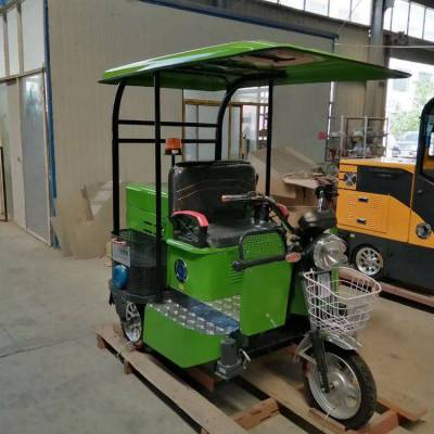 驾驶式电动扫地机 扫地车 道路清扫车 中陆智能集团