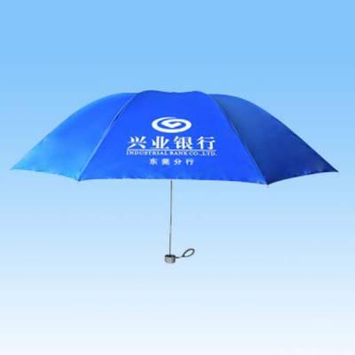 长沙广告伞订制#长沙雨伞厂家 (长沙市粤兴隆雨伞制品厂)