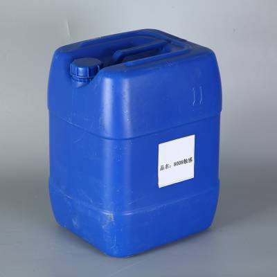 优质pu聚碳哑光树脂_良康化学_皮革_pom_防白电油_优质pu