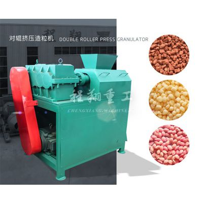 复合肥对辊挤压造粒设备 无机肥对辊造粒设备 硫酸铵肥料挤压颗粒生产线