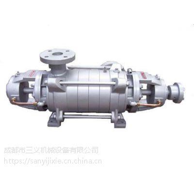 成都三义-蒸汽回收高温高压多级泵
