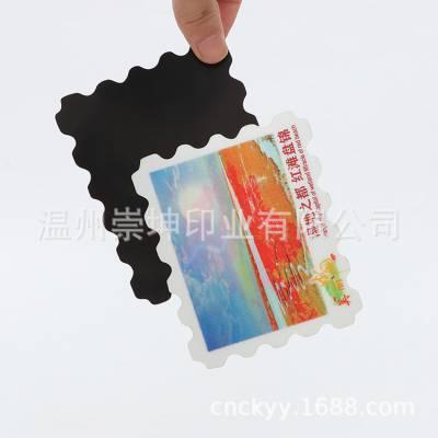卡通冰箱贴定制PVC软胶创意磁性冰箱贴礼品广告活动实用赠品定做